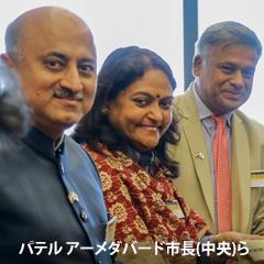 写真 神戸市訪問のアーメダバードの方々 中央がパテル市長