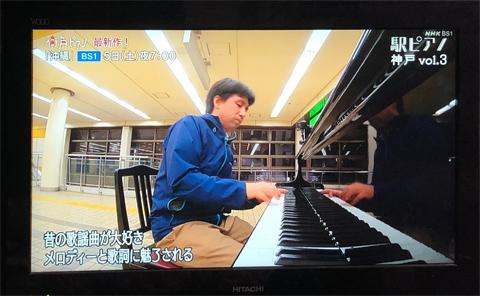 テレビで紹介された神戸のストリートピアノ